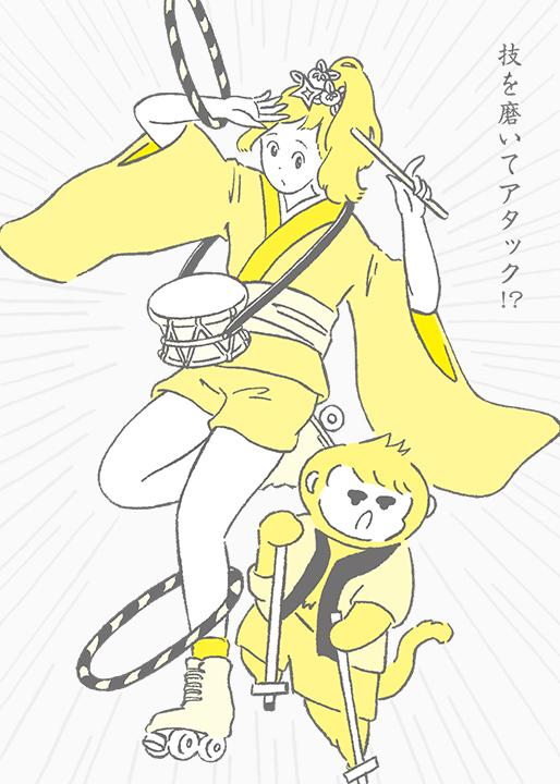 2016nenga_n