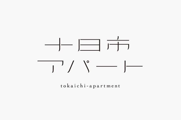 toukaichi_logo1