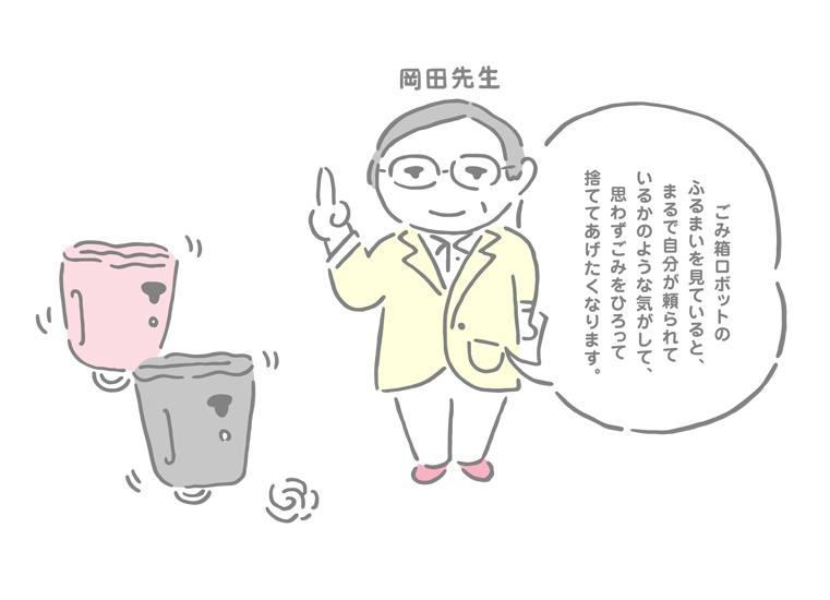 yowairobo_cutillust
